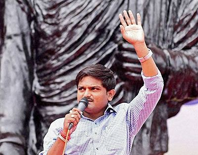 Gujarat's divide and rule policy stands exposed after HC ruling on reservation in GPSC exam, alleges Hardik Patel