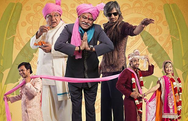 Movie Review: Baankey ki Crazy Baraat – Crazy, NOT funny!