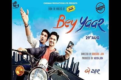 Gujarati film 'Bey Yaar' completes 50 weeks in theatres
