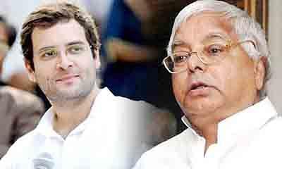 Past no bar on Lalu, Rahul combo in Bihar!