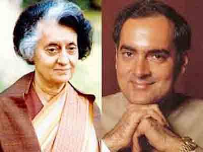 Now, Govt discontinues stamps of Rajiv, Indira