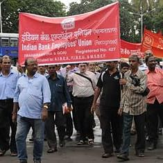 AITUC backs bank officers' 2 day strike on September 26 and 27 against merger of banks