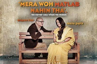 Anupam Kher 'overwhelmed' with response to'Mera Woh Matlab Nahi Tha'
