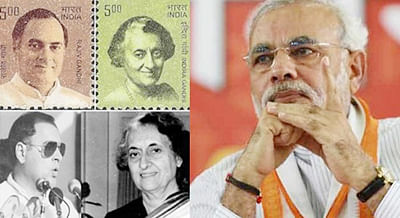 Silly bid to 'stamp' out Congress legacy