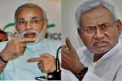 Narendra Modi and Nitish Kumar trying to fool people of Bihar: NCP