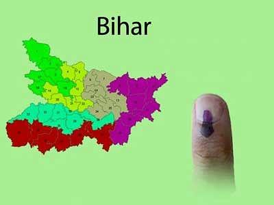 Bihar Elections: Cast(e) your vote