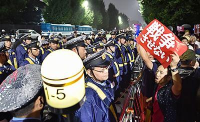 Japan set to pass security bills despite widespread anger