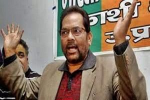 Have direct Punjab Govt. to show no mercy to guilty in Dalit case: Mukhtar Abbas Naqvi