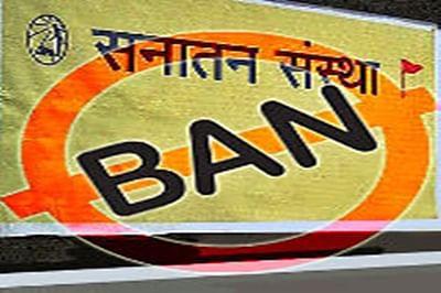 Failure to ban Sanatan Sanstha bailed out Punalekar