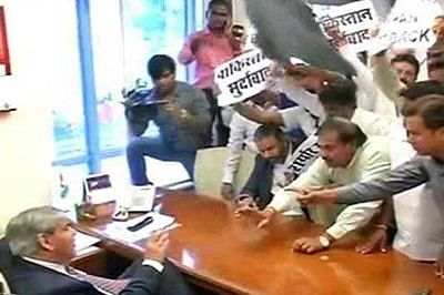 PPP demands Shiv Sena be declared 'terror outfit'