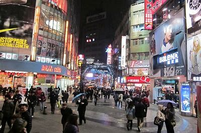Taiwan economy shrinks for first time in six years