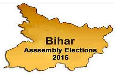 Bihar polls: First phase campaigning to end today, polling on Monday