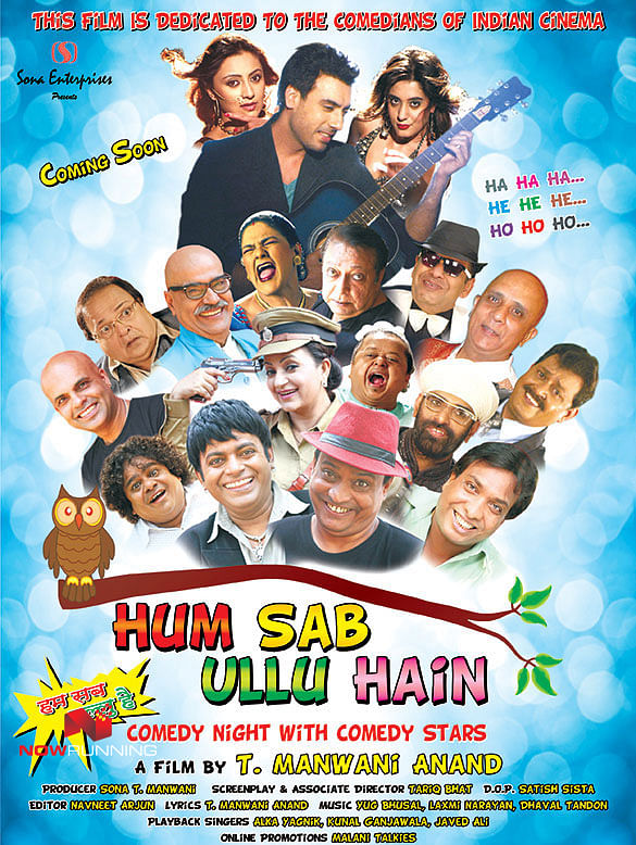 Movie Review : Hum Sab Ullu Hain – Assaultive, unbecoming attempt at Comedy