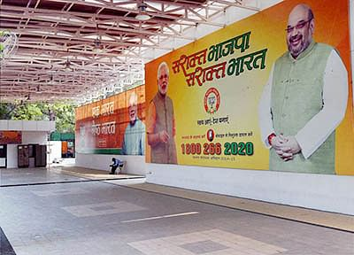 New Delhi: BJP office wears a deserted look following party's defeat in Bihar Assembly polls, in New Delhi on Sunday. PTI Photo by Shahbaz Khan(PTI11_8_2015_000142B)