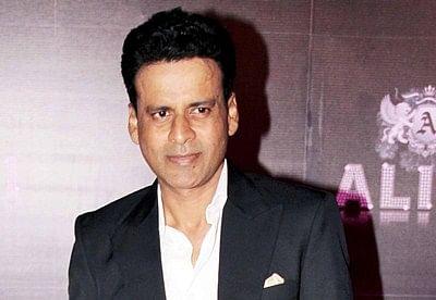 Teaser of Manoj Bajpayee's 'Tandav' released
