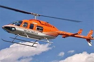 Maha govt inks MoU with Pawan Hans to boost tourism