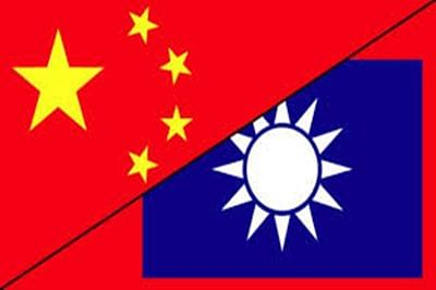Protests against Taiwan-China president's meet