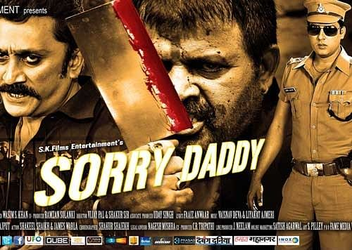 Movie Review: Sorry Daddy – Hysterically constructed tear jerker