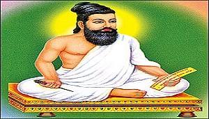Dharma As In Tiru-Kural