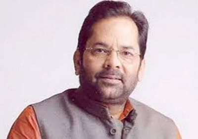 Linking terrorism with faith will help terror groups: Naqvi