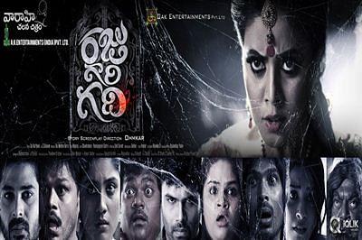 'Raja Garu Gadhi' sequel or a family drama to be Ohmkar's next