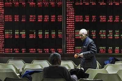 Chinese economy won't see hard landing: Lagarde