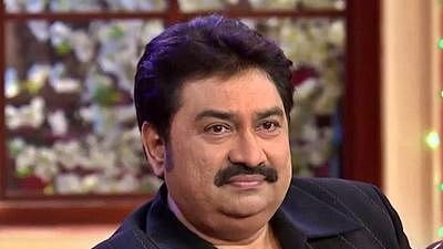 What's the one kind of song Kumar Sanu won't sing with his daughter?