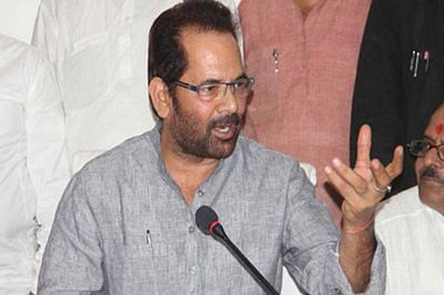 India won't buckle under dastardly attacks: Minister Naqvi