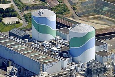 Japan restarts its fourth reactor, since tsunami shutdown