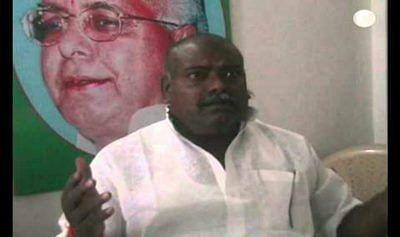 Rape accused RJD MLA surrenders