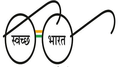 No coercive action under Swachh Bharat: Govt advisory