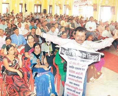 Government teachers stage protest