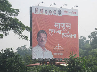 Illegal Hoardings: Shiv Sena launches toll free number for lodging complaints