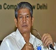 Uttarakhand police to get economic offences wing