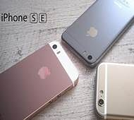 iPhone SE to be available for sale from April at Rs 39,000