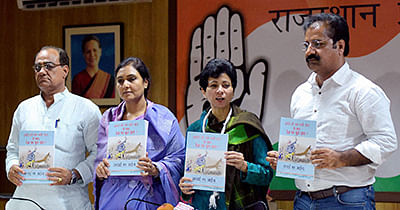 Whither Achche  Din? Mocks Cong