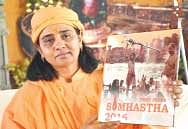 Union minister, Kankeshwari Devi release Free Press book on Simhastha 2016