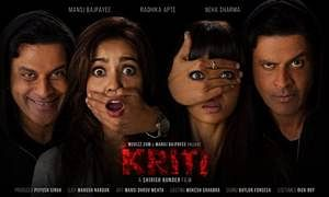 Manoj, Radhika, Neha to star in a short film