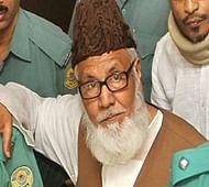 Bangladesh SC upholds Jamaat chief's death sentence