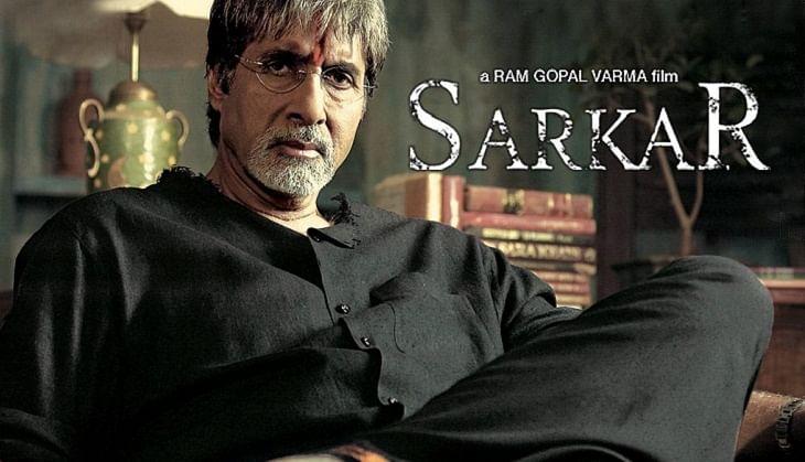 Amitabh Bachchan lusts acting, claims Ram Gopal Varma