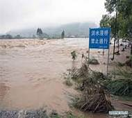 Heavy rains to lash flood-ravaged south China: Met department