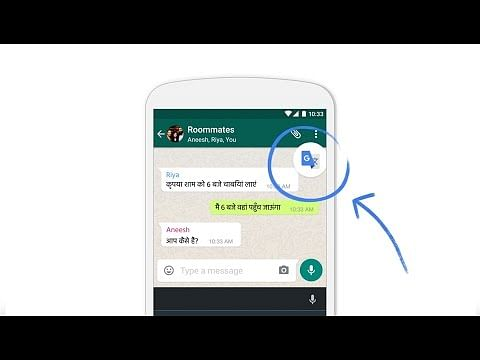 Google Translate to work in any app soon