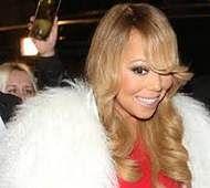 Mariah Carey will not sing at her upcoming wedding
