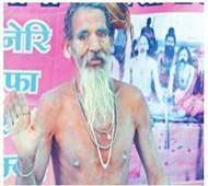 Observe Kalpavasa Vrata to experience Sadhu's lifestyle