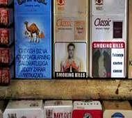 State govt urged to enforce pictorial warning on tobacco products