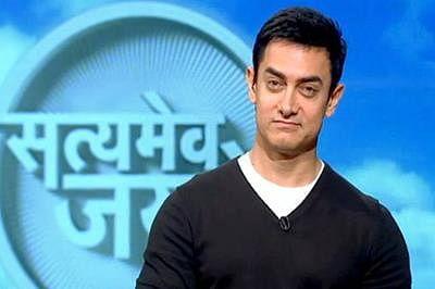 PIL against 'Satyameva Jayate' words used in TV show dismissed
