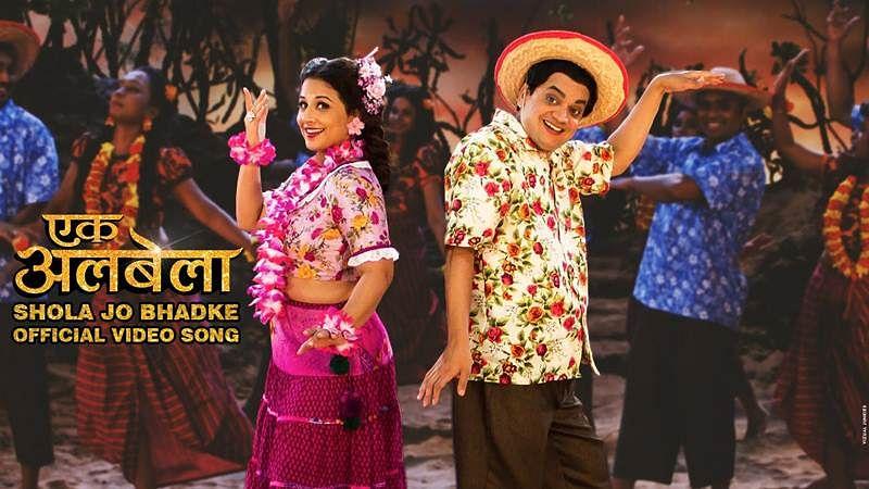 Will 'EKK ALBELA' be the next big hit for Marathi film industry post, 'SAIRAT'?