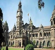 Mumbai University online registration site remained crashed on day two also