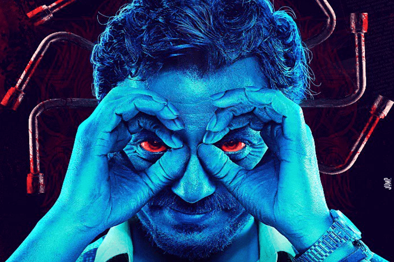 10 Facts you need to know before watching Raman Raghav 2.0
