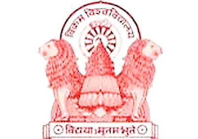 Vikram University to recruit teachers, regularise daily wagers: VC